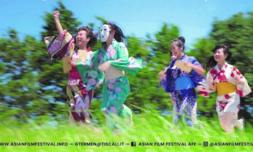 A Roma il festival del cinema asiatico